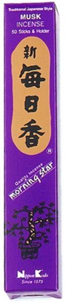 musk røkelse incense duftpinner moskus duft alternativ butikk nettbutikk aroma parfyme